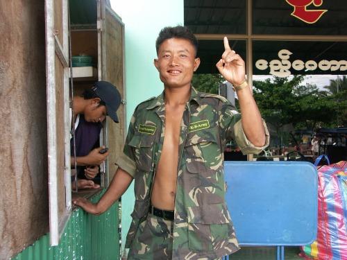 Burma_border_dkba