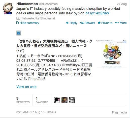 Screen Shot 2013-09-16 at 4.04.49 PM