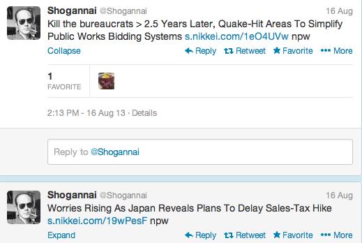 Screen Shot 2013-09-16 at 4.37.06 PM