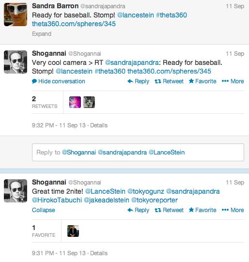 Screen Shot 2013-09-18 at 1.09.36 PM