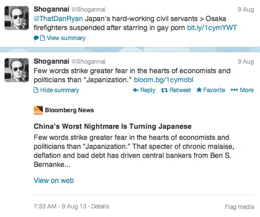Screen Shot 2013-09-18 at 9.29.16 AM
