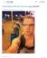 Screen Shot 2014-07-18 at 4.59.52 AM